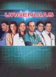 urgencias1